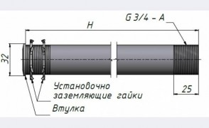 Подвес К-980 У3
